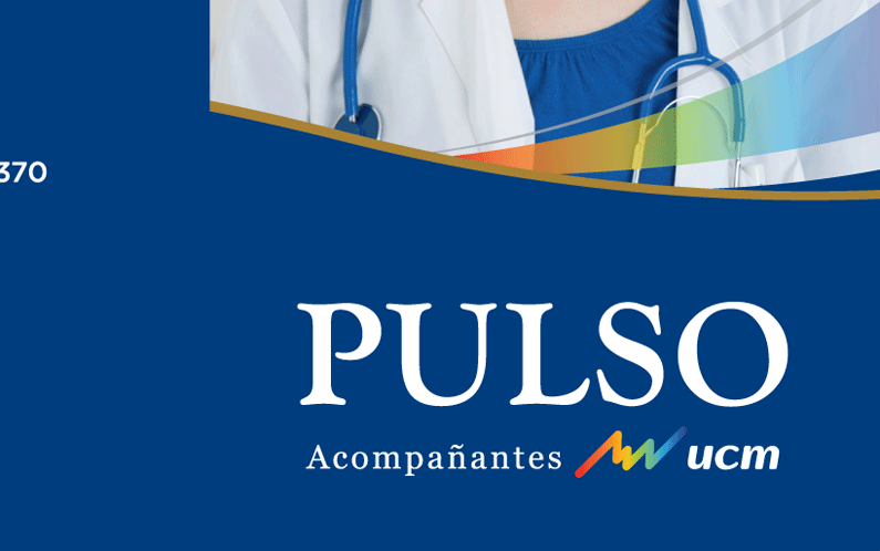 """Díptico """"Pulso"""" Emeuno"""